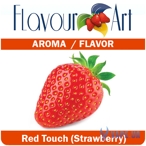 Ароматизатор FlavourArt Red Touch (Strawberry) (Клубника), 10 мл.