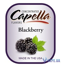 Capella - Blackberry (Ежевика), 120 мл.