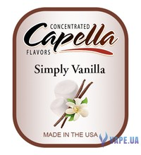 Capella - Simply Vanilla (Ваниль), 120 мл.