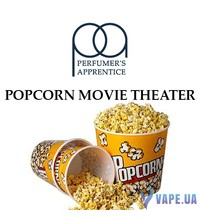 TPA/TFA - Popcorn Movie Theater (Попкорн), 30 мл.