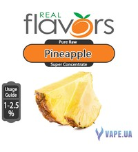 Real Flavors  Super Concentrate Pineapple (Ананас), 10 мл.