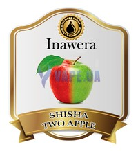 Inawera Shisha Two Apple (Два яблока), 5 мл.