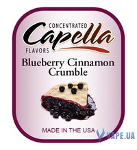 Capella - Blueberry Cinnamon Crumble (Черничный Пирог), 30 мл